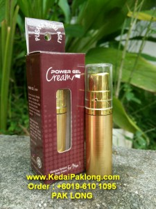 PowerGel-Cream-kedaipaklong